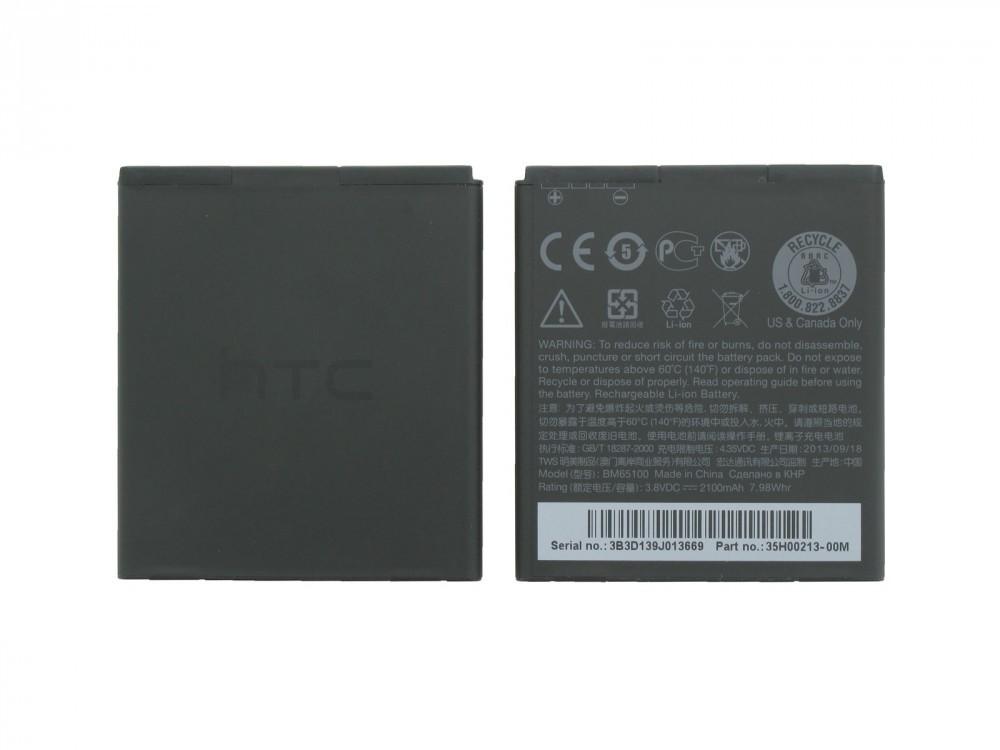 HTC BM65100 (Desire 601, Desire 510, BA-S930) gyári akkumulátor Li-Ion 2100mAh